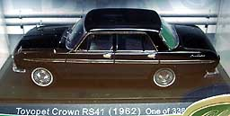 EBBRO TOYOPET CROWN RS41 001-01