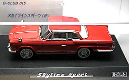G-CLUB  Skyline Sports Racing 002-03.JPG